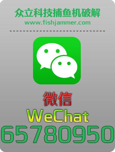 美国捕鱼机干扰器-WeChat:65780950-www.fishjammer.com