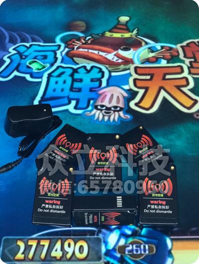 沙捞越鱼机干扰器-Sarawak捕鱼机遥控器-沙捞越游戏机包赢技巧